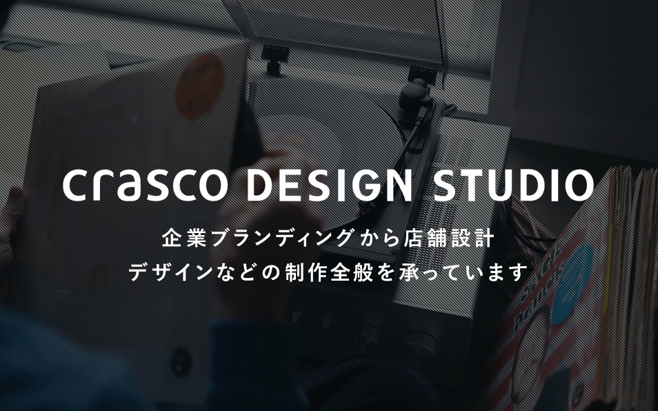 crasco design studio