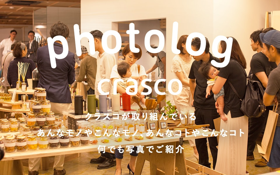 photolog crasco