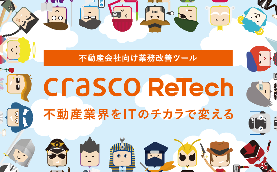 crasco Retech