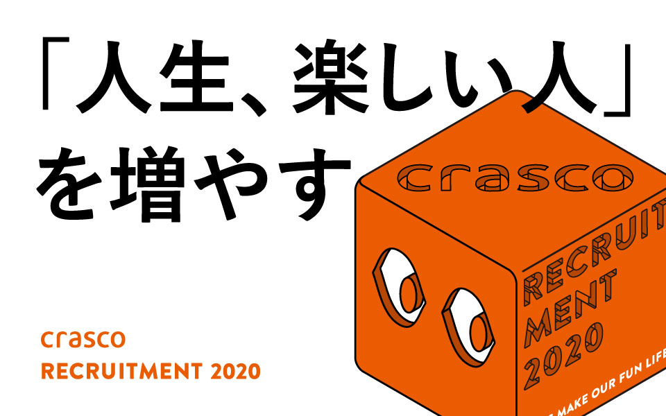 crasco recruit2020