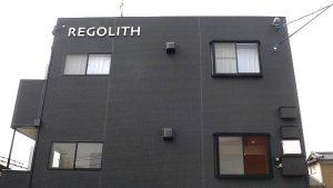 ★regolith外観02